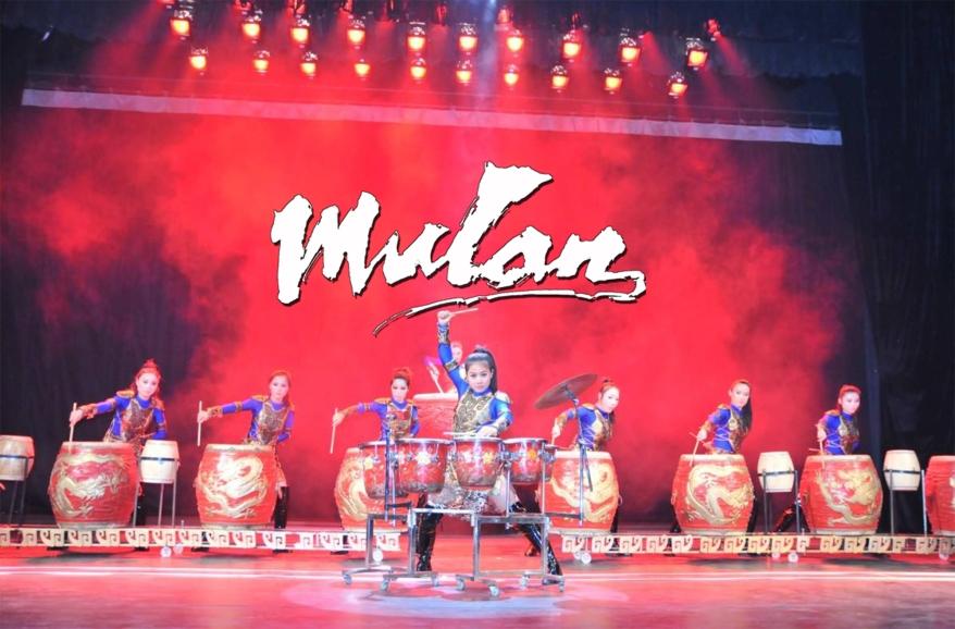 mulan-image-3